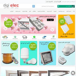 ArchiveBay.com - digielectric.com - فروشگاه اینترنتی کالای برق دیجی الکتریک