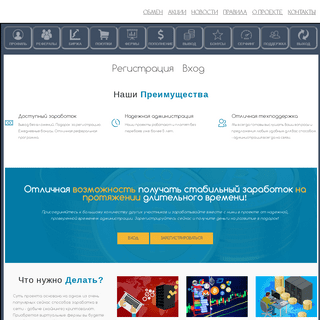 CyberMoney.su - экономическая онлайн игра