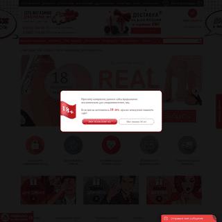 Интернет секс-шоп «Он и Она». Онлайн магазин интим товаров и игрушек д�