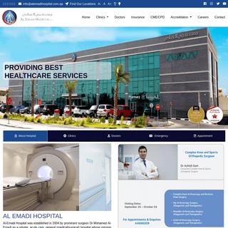 Al Emadi Hospital - The Best Hospital in Qatar