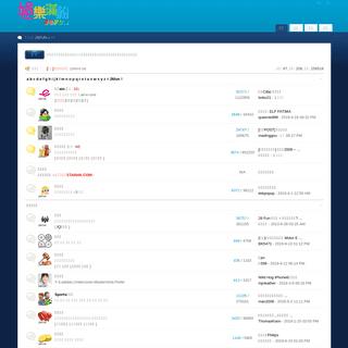 娛樂滿紛 26FUN - 香港最大娛樂網站|香港討論區|香港論壇