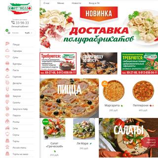 Кантанелло — Доставка пиццы в Омске