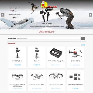 ขาย dji,ขาย dji drone ,ขายโดรน ,ขาย dji mavic drone ,จำหน่าย dji mavic drone ,mavi