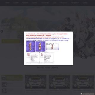 Eden-B - Offical website