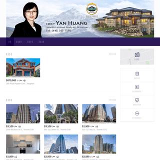Yan Huang加拿大房产网 – 大鹏地产