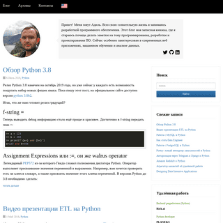 Персональный блог Адиля Хаштамова — программист-прагматик