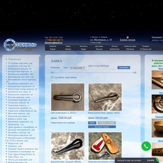 ArchiveBay.com - khomus.ru - Купить варган в Москве