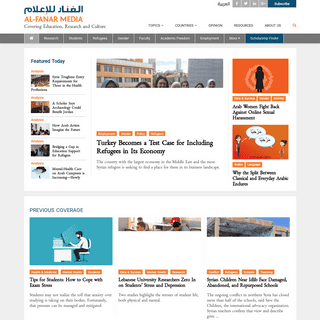 Al-Fanar Media - Covering Education, Research and Culture