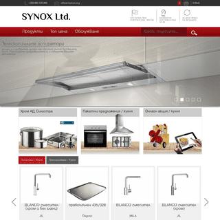 Мивки, смесители, уреди за кухня и баня от Synox.org