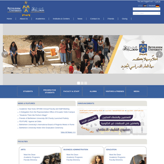 Bethlehem University - Bethlehem University