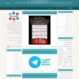 هیئت فرهنگی مذهبی انصار المهدی (عج) فولادشهر