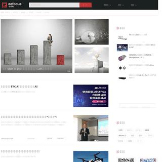 ArchiveBay.com - eefocus.com - 与非网 - eefocus- 中国领先的电子技术门户网站