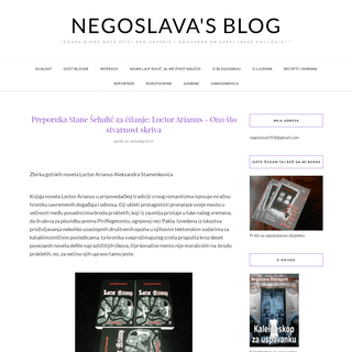NEGOSLAVA'S blog