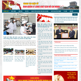 Trang tin điện tử Ban quản lý Lăng Chủ tịch Hồ Chí Minh