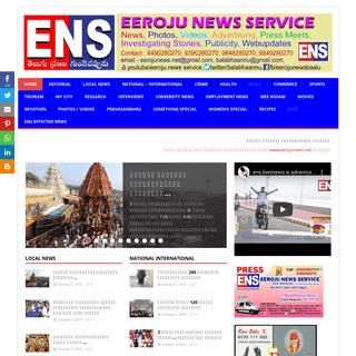 EEROJU NEWS – Best News for All