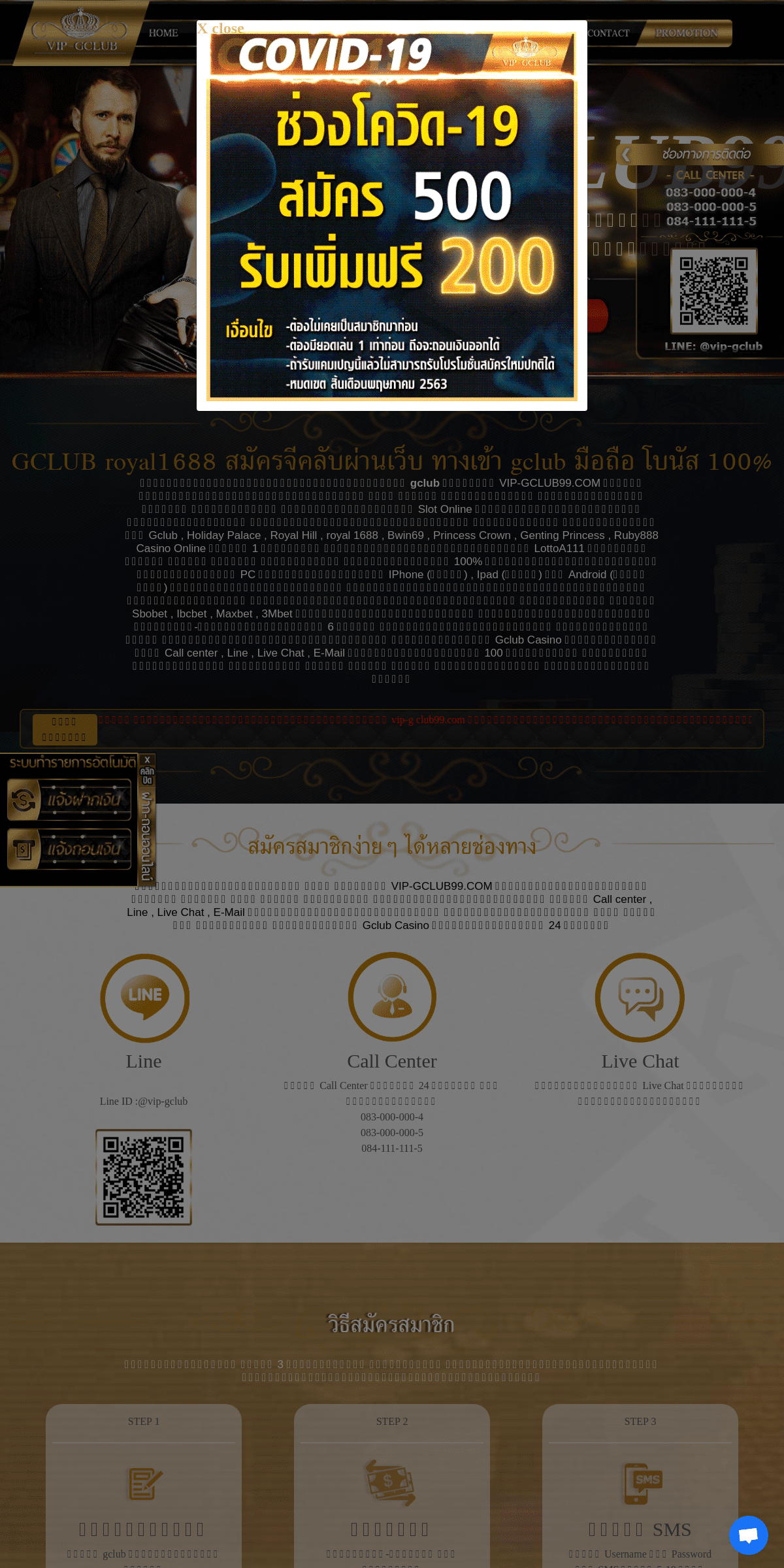 ArchiveBay.com - vip-gclub99.com - GCLUB royal1688 สมัครจีคลับผ่านเว็บ ทางเข้า gclub มือถือ