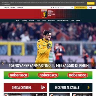 Genoa Cricket and Football Club – Official Website – Il Club più antico d'Italia