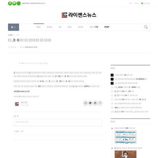 큐넷, 3월 6일까지 대구 국가기술자격 시험 일시중단 - 라이센스뉴스