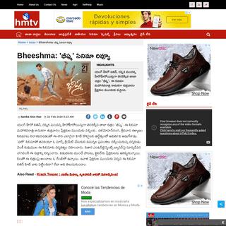 ArchiveBay.com - www.hmtvlive.com/movies/bheeshma-movie-review-40091 - Bheeshma- 'భీష్మ' సినిమా రివ్యూ - Bheeshma Movie Review
