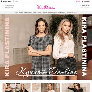 Интернет магазин женской одежды «Kira Plastinina» – Купить брендовую модную