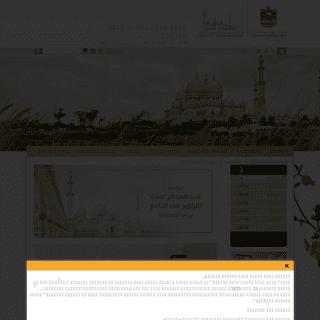 ArchiveBay.com - szgmc.gov.ae - مركز جامع الشيخ زايد الكبير