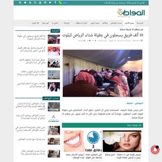 18 ألف فريق يسجلون في بطولة شتاء الرياض للبلوت - صحيفة المواطن الإلكترو�