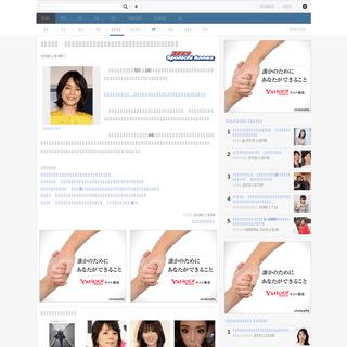 石田ゆり子 「少年ぽくなった」新ヘアスタイルに反響「若い!!」「真似したい」(スポニ�