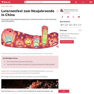 Laternenfest zum Neujahrsende in China