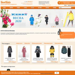 Интернет-магазин детской одежды в Москве – качественная одежда по до�