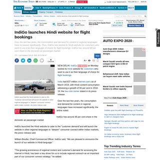 ArchiveBay.com - economictimes.indiatimes.com/industry/transportation/airlines-/-aviation/indigo-launches-hindi-website-for-flight-bookings/articleshow/74063920.cms - IndiGo- IndiGo launches Hindi website for flight bookings - The Economic Times