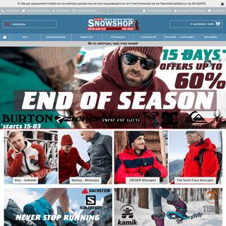Snowshop.gr