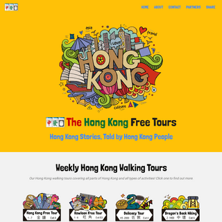 Hong Kong Free Tours – Uncensored tour on HK-China & Social Ineqaulity