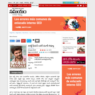 ArchiveBay.com - telugu.samayam.com/telugu-movies/movie-review/vijay-deverakonda-wolrd-famous-lover-movie-review-and-rating/moviereview/74128582.cms - World Famous Lover Movie Review, Rating {3-5} - వరల్డ్ ఫేమస్ లవర్ మూవీ రివ్యూ,