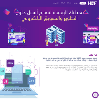 Welcome to HTF (Here The Future) - Home