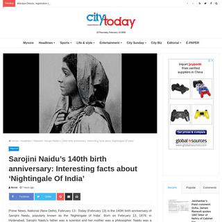 Sarojini Naidu's 140th birth anniversary- Interesting facts about 'Nightingale Of India' – Mysuru Today