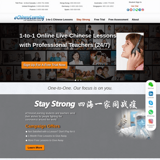 Learn Chinese Online via Skype or WeChat through One-to-One Chinese Lessons