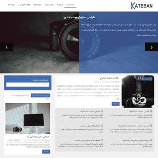 ArchiveBay.com - kntit.ir - طراحی سایت - طراحی سایت در کرج - طراحی وب سایت - طراحی سایت برای موبایل