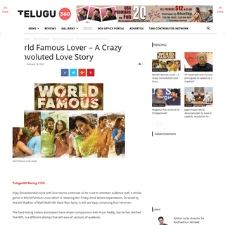 World famous lover review , rating , Public talk