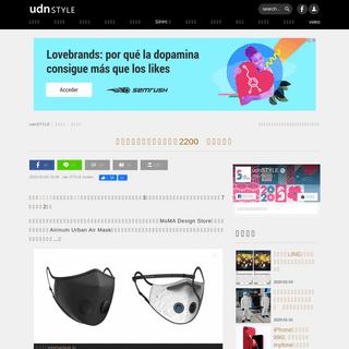 一罩難求!日本口罩賣台幣2200 照樣被搶光 - 消費情報 - 品味生活 - udnSTYLE