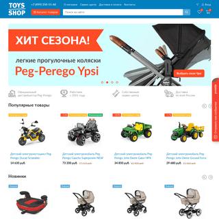 ArchiveBay.com - toys-shop.ru - Toys-Shop.ru - интернет-магазин детских товаров. Доставка по всей России.
