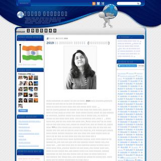 ब्लॉग बुलेटिन