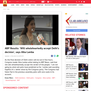 ABP Results- 'Will wholeheartedly accept Delhi's decision', says Alka Lamba