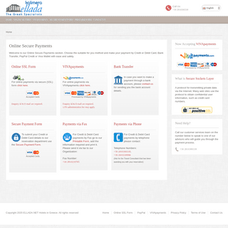Payment Forms - Ellada.net SSL (Secure Sockets Layer)