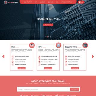 Хостинг сайтов и серверов на Windows - MajorCore