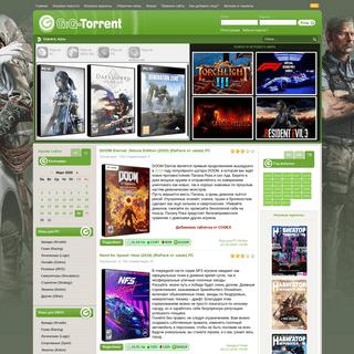 Gig torrent -- Открытый торрент трекер,скачать игры через торрент на PC,XBOX,PS3
