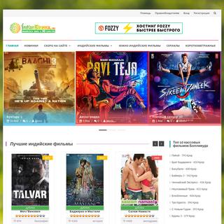 IndianSinema - индийские фильмы онлайн в HD качестве