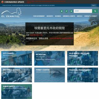 El Cerrito, CA - Official Website - Official Website