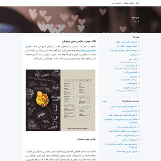 ArchiveBay.com - hamhameh.blogsky.com - هم همه