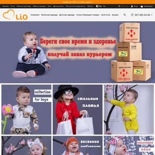 ᐉ Детский Трикотаж - Комсомольский детский трикотаж оптом и в розницу