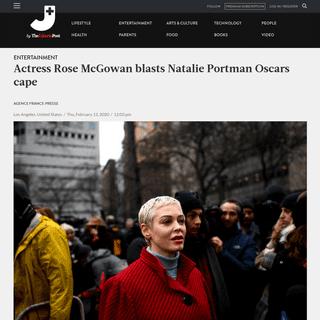 Actress Rose McGowan blasts Natalie Portman Oscars cape - Entertainment - The Jakarta Post